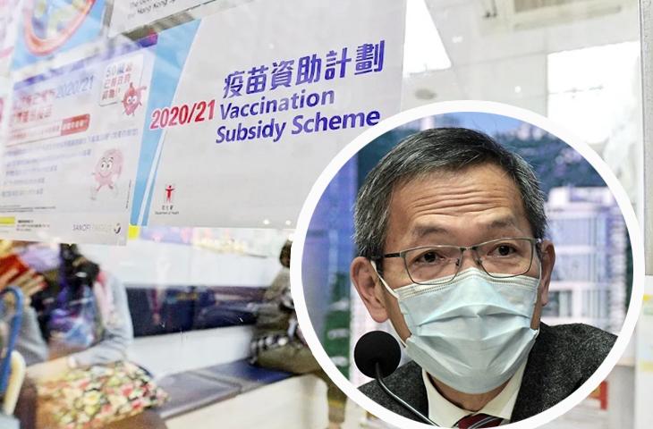 欧洲等确认复必泰可存药物雪柜 刘泽星:将来或可于私家诊所接种
