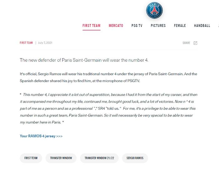 【法甲】PSG官网泄漏天机 意外宣布拉莫斯加盟