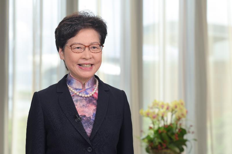 林郑月娥指国家支持香港建设国际创新科技中心