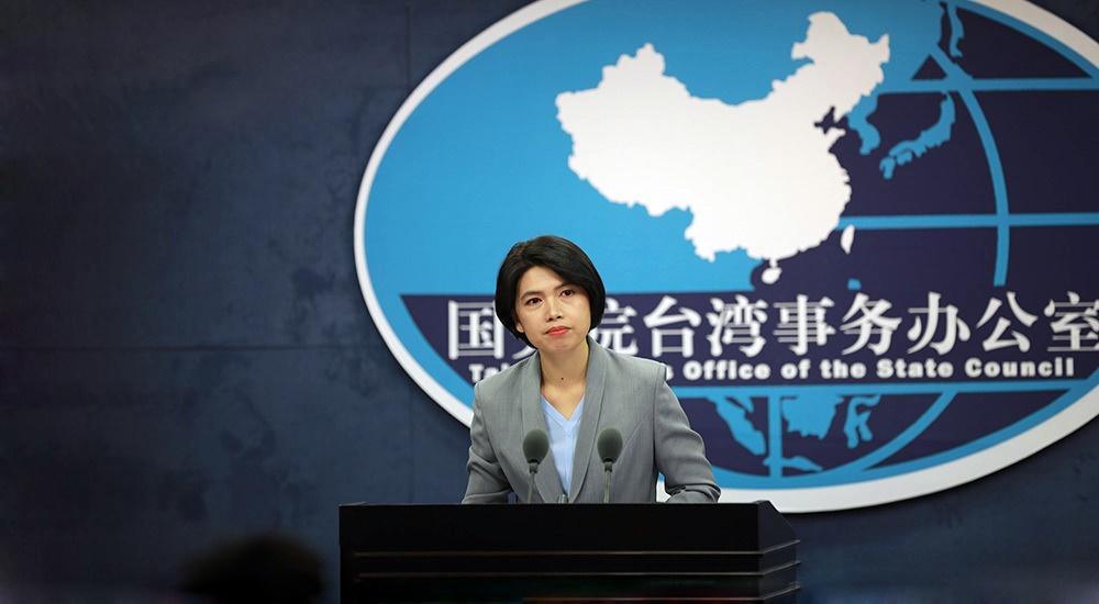 """国台办斥台湾民进党乱港谋""""独"""" 坚决斩断伸向香港的黑手"""