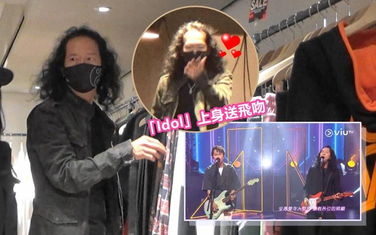 【头条独家】Rock友变偶像派冧功升级 Joey Tang行街见记者送飞吻