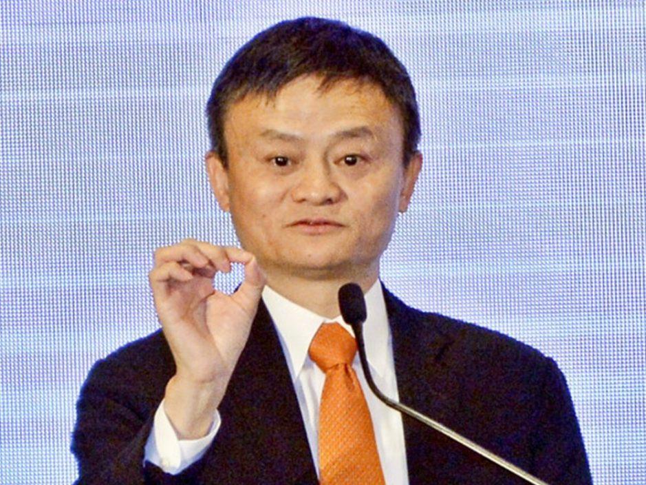 马云缺席世界人工智能大会 4年来首次