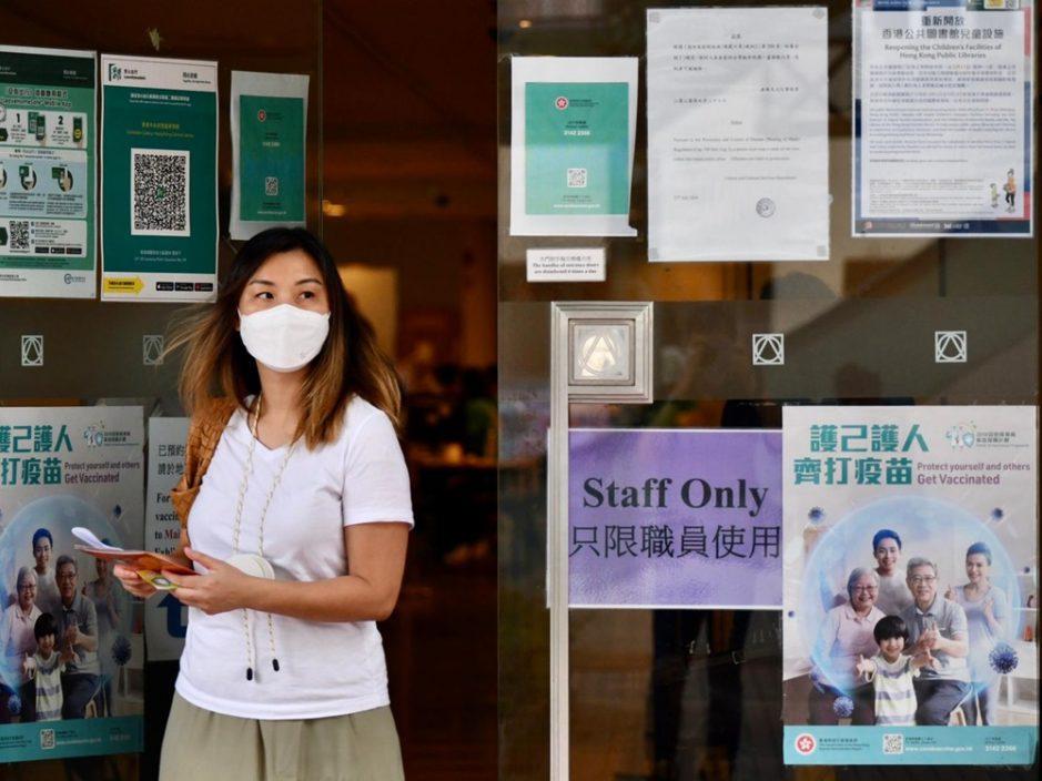 本港疫苗接种逾420万剂 250万人已打第一针