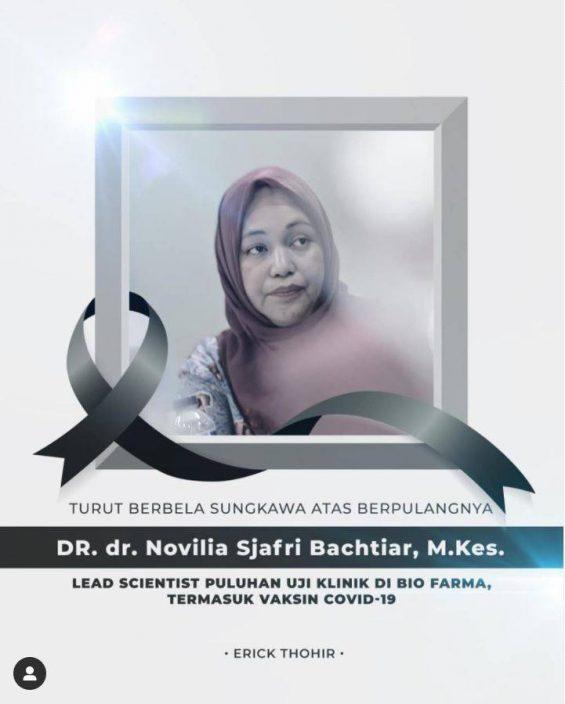 印尼科兴疫苗临床测试首席科学家疑染新冠肺炎死亡