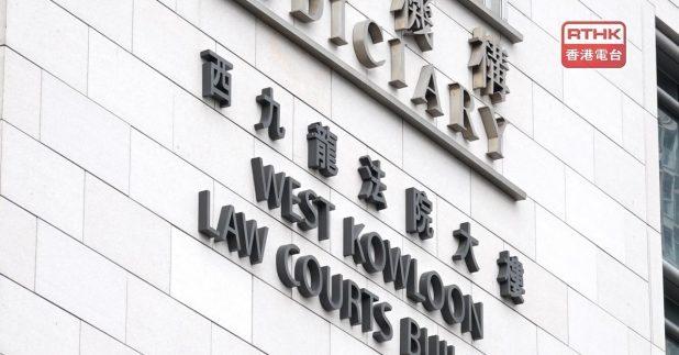 前《蘋果日報》四名高層,被控違反《香港國安法》,四人提出的保釋申請,都被國安法指定法官蘇惠德拒絕,須要被還押。(鍾家銘攝)